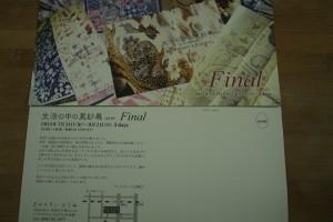 IMG_2905