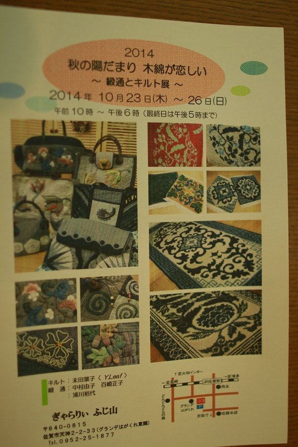 IMG_1614 - コピー